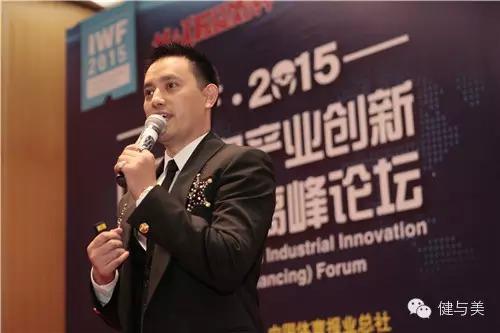 终于等到你~iwf中国健身创新暨投融资高峰论坛精彩回顾